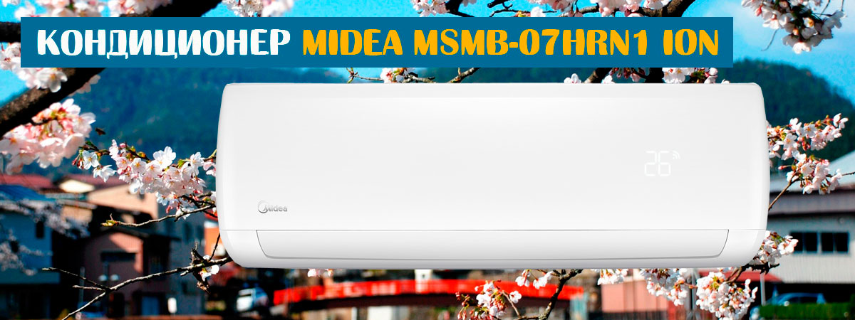 Midea MSMB-07HRN1 ION