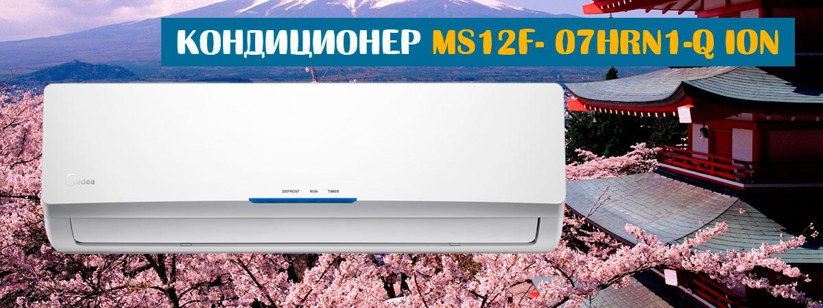 Midea MS12F- 07HRN1-Q ION
