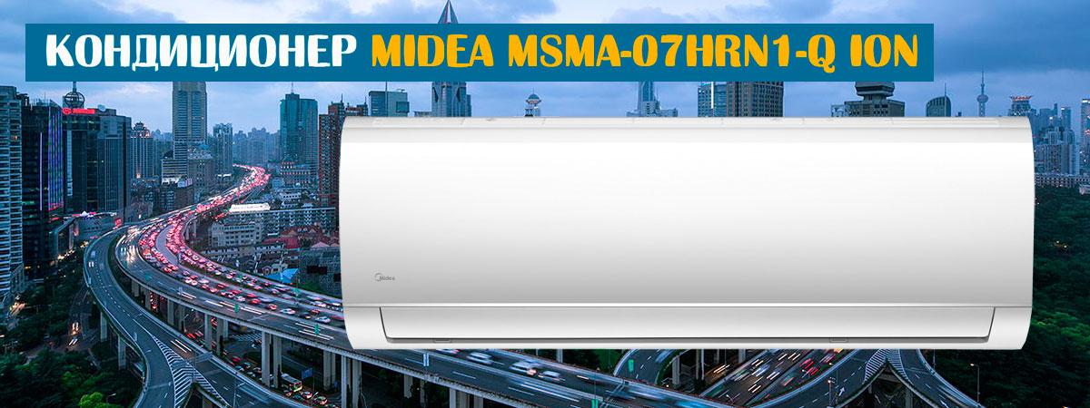Midea MSMA-07HRN1-Q ION