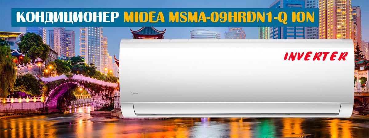 Midea MSMA-09HRDN1-Q ION