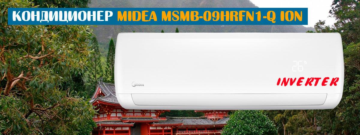 Midea MSMB-09HRFN1-Q ION